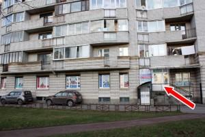 аренда аудиторий на ул. Руднева