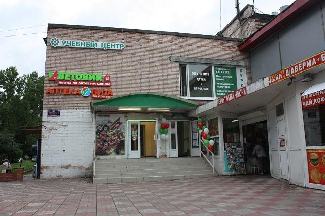 Будапештская ул, 33.  Ближайшие станции метро: Международная