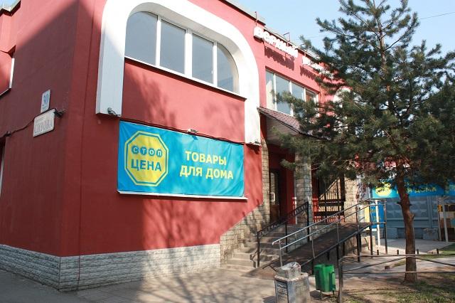 пр. Сизова, 30-4.  Ближайшие станции метро: Комендантский пр.