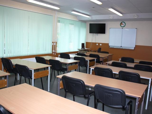 Аренда учебной аудитории