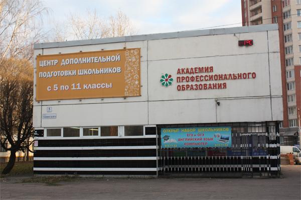 ул. Ушинского, 5-1.  Ближайшие станции метро: Гражданский пр., Академическая